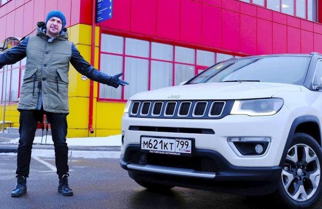 Новый Jeep Compass 2019: Ждем краха Audi Q5?