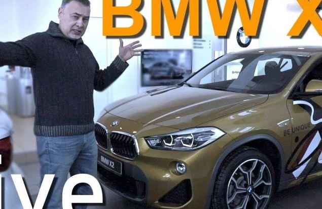 BMW X2 2018 — LIVE ОБЗОР Александра Михельсона