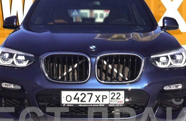 Новый BMW X3 — ТЕСТ ДРАЙВ Александра Михельсона