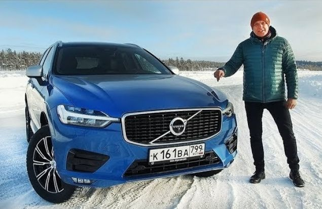 Новый Volvo XC60 пересадит c Mercedes Benz GLC и BMW X3? Тест Драйв Игорь Бурцев