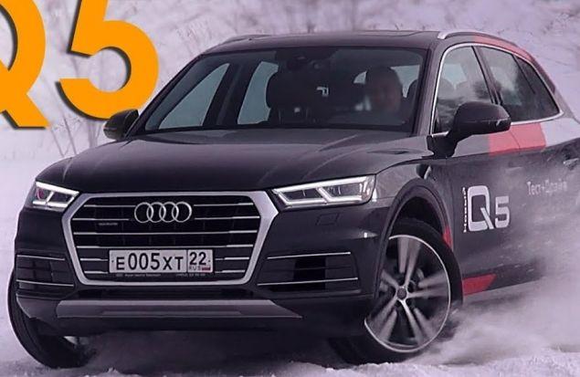 Audi Q5 2018 — тест драйв Александра Михельсона