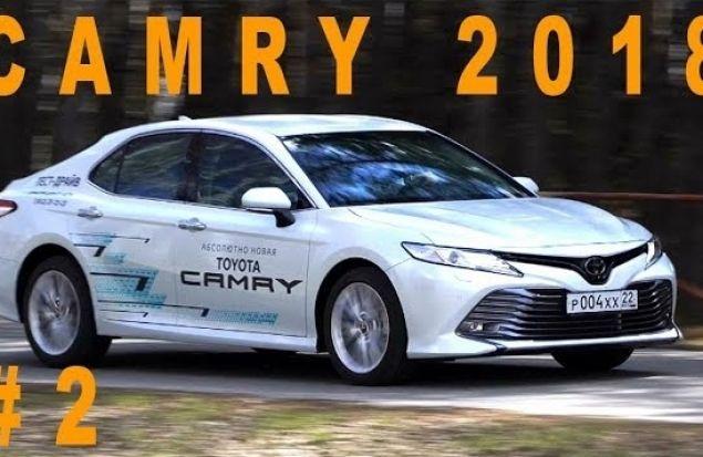 Новая Тойота Камри 2018 2,5L НА ХОДУ - тест драйв Александра Михельсона - Часть 2