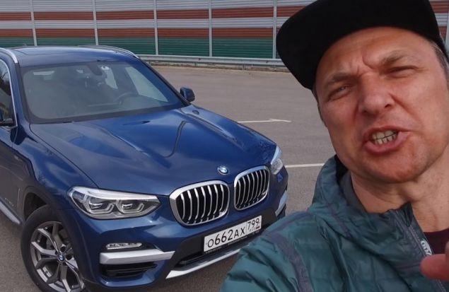 BMW X3 2018 Быстрый Тест Драйв Игорь Бурцев