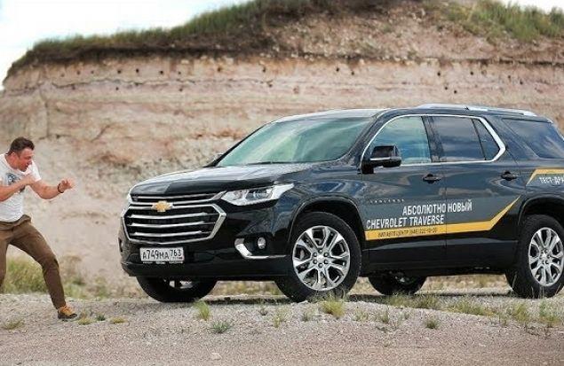 Chevrolet Traverse 2018 -