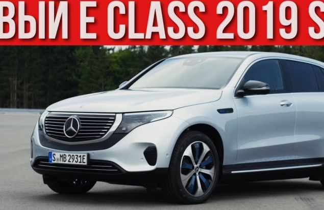 Обзор Mercedes EQC 400 4Matic