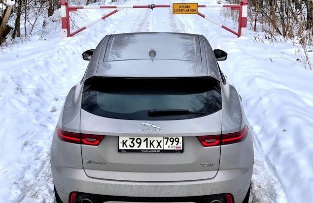 Проедет ли Jaguar E Pace за 3.5 млн ₽ по военной дороге. Тест драйв.