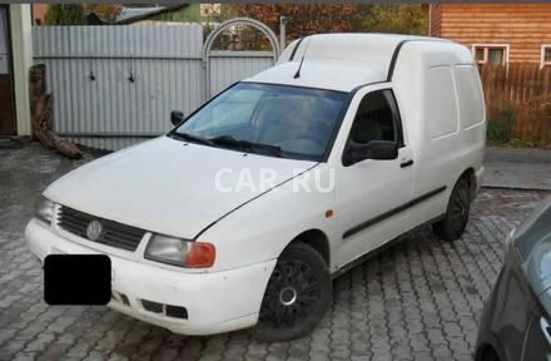 Volkswagen Caddy, Белогорск
