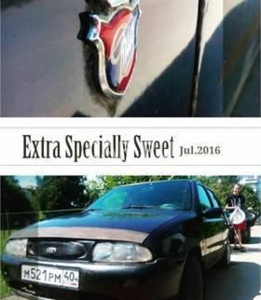 Ford Fiesta, Балабаново