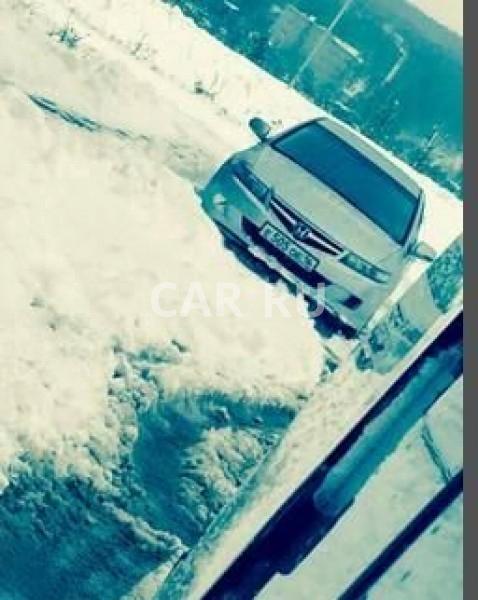 Honda Accord, Бавлы