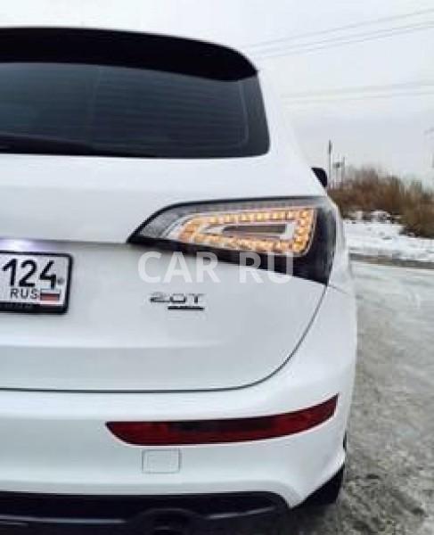 Audi Q5, Абакан