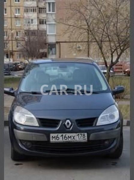 Renault Scenic, Белгород