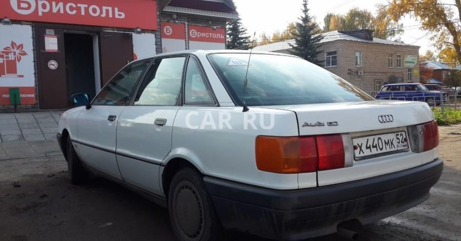 Audi 80, Арзамас