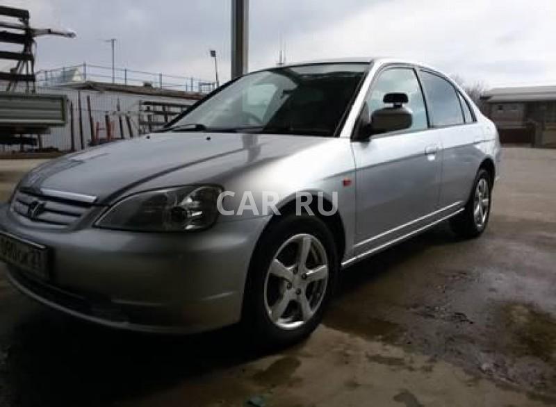 Honda Civic, Афипский