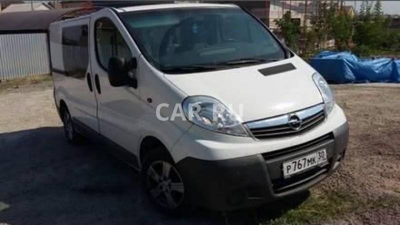 Opel Vivaro, Астрахань