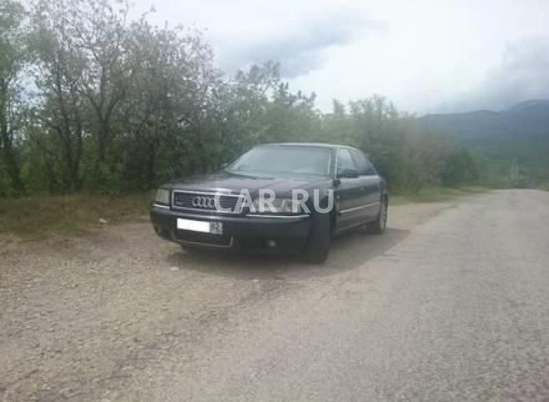 Audi A8, Алушта