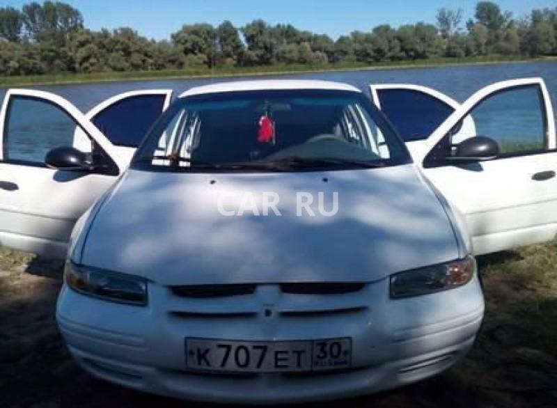 Dodge Stratus, Астрахань