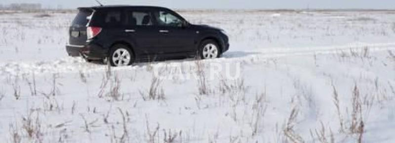 Subaru Forester, Белогорск