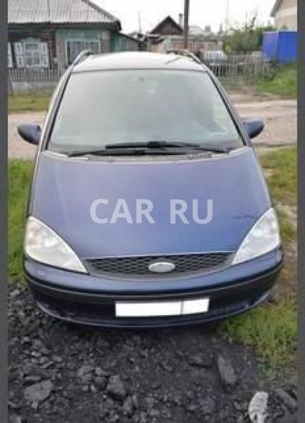 Ford Galaxy, Белово