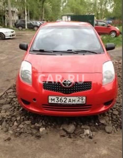 Toyota Yaris, Архангельск