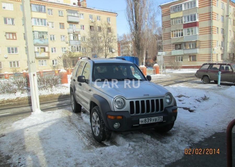 Jeep Liberty, Белгород