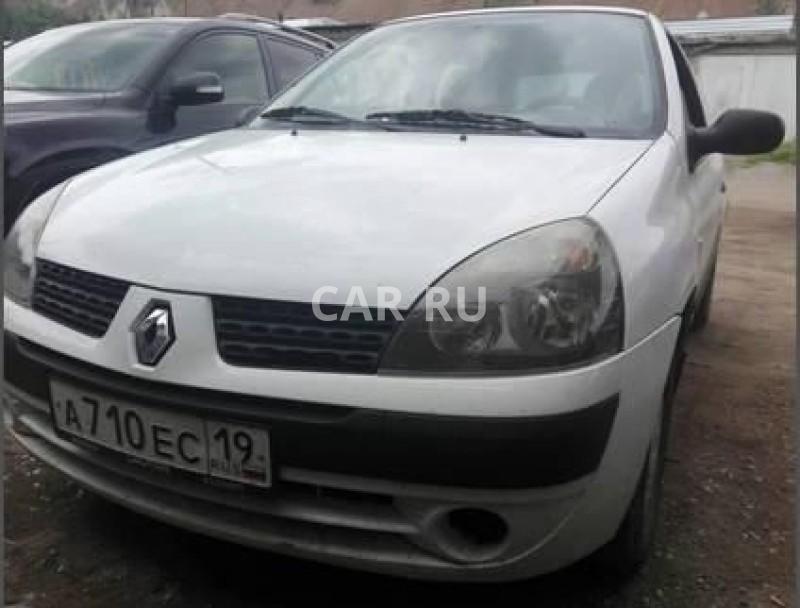 Renault Clio, Абакан