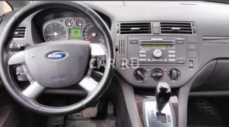 Ford C-MAX, Бачатский