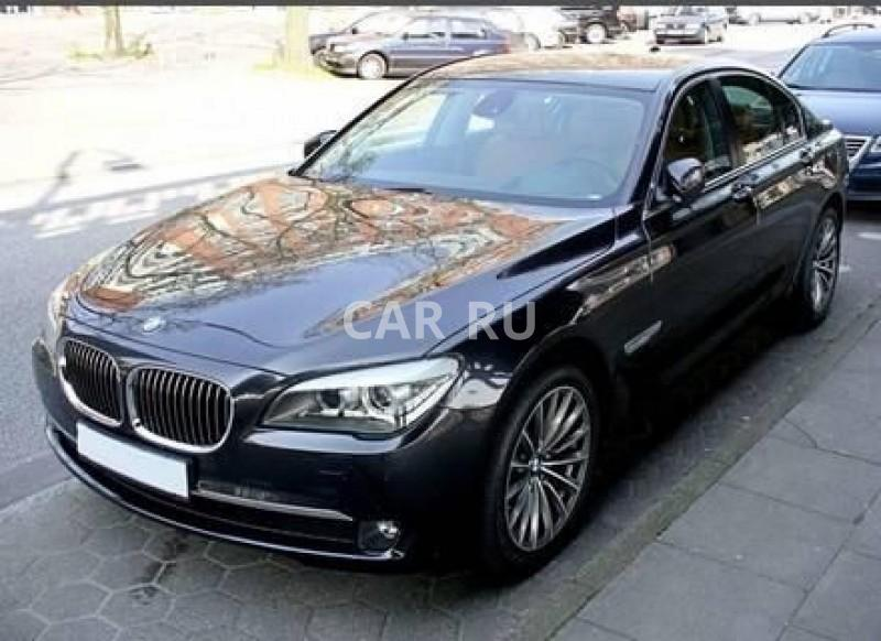 BMW 7-series, Арамиль