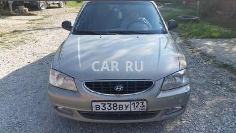 Hyundai Accent, Архипо-Осиповка