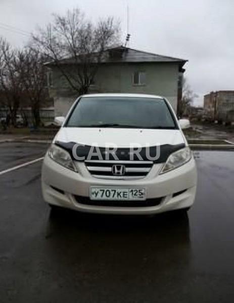 Honda Edix, Арсеньев