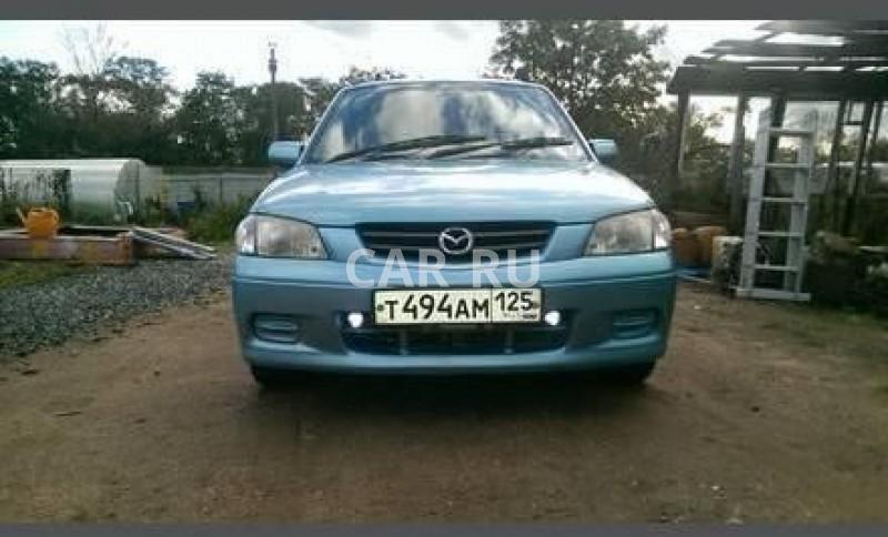 Mazda Demio, Артём