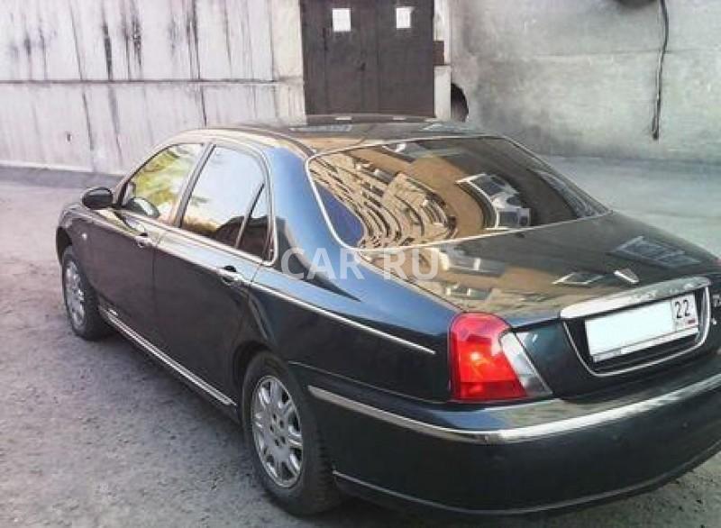 Rover 75, Барнаул
