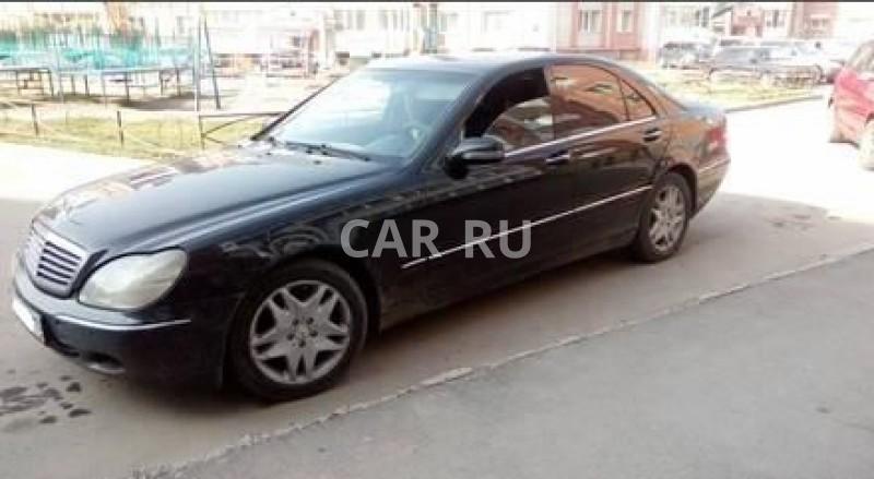 Mercedes S-Class, Абакан