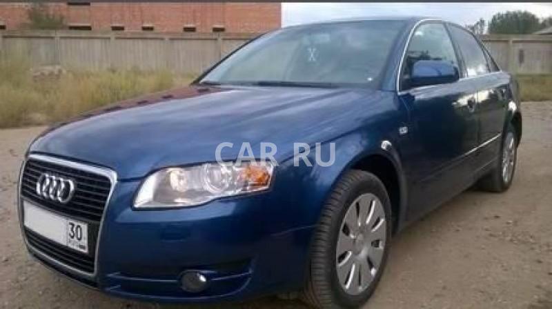 Audi A4, Астрахань
