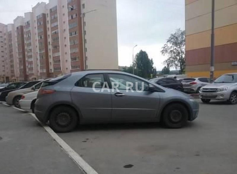 Honda Civic, Арамиль