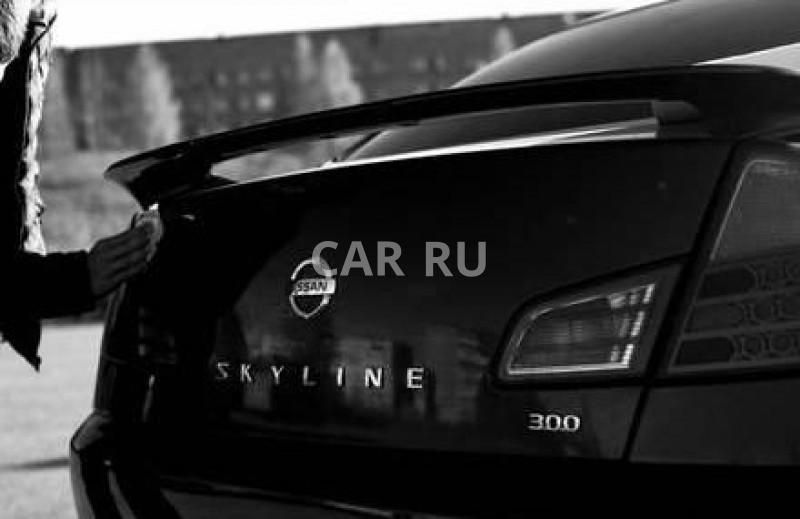 Nissan Skyline, Ачинск
