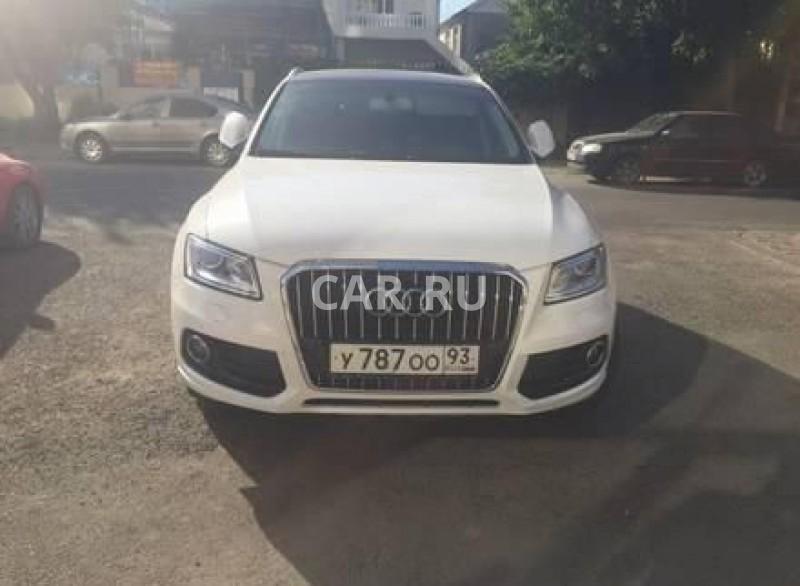 Audi Q5, Анапа