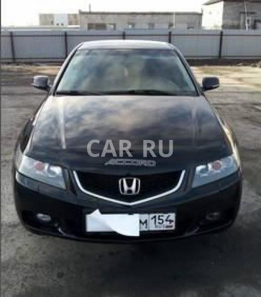 Honda Accord, Алейск