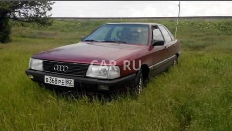 Audi 100, Армянск