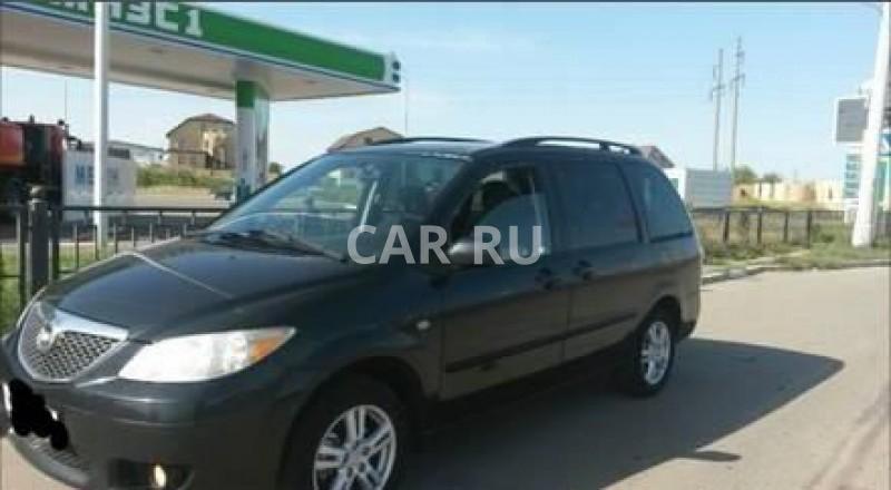 Mazda MPV, Астрахань