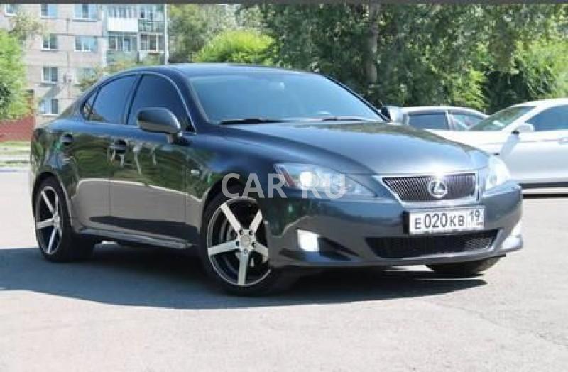 Lexus IS, Абакан