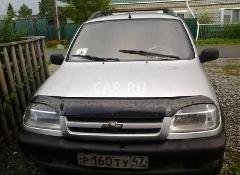 Chevrolet Niva, Абатское