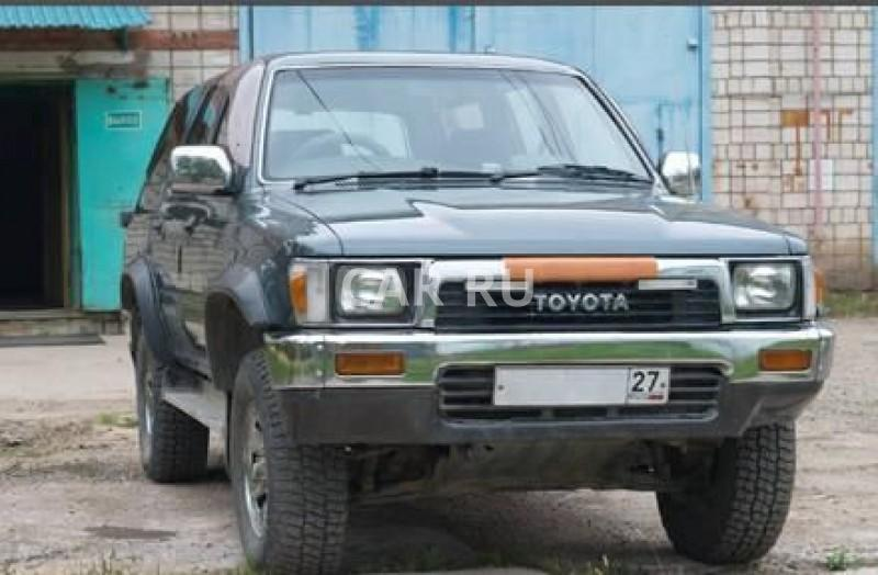 Toyota Hilux Surf, Амурск