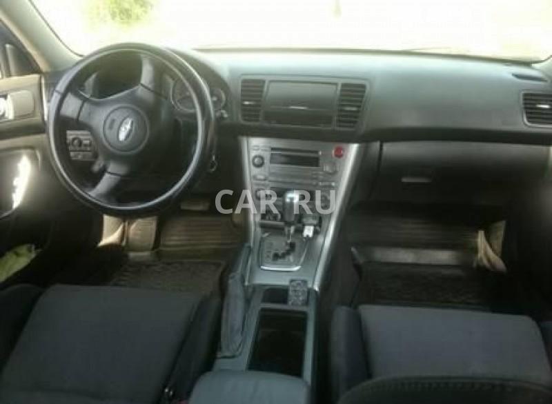 Subaru Legacy, Белово
