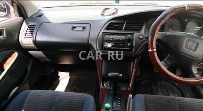 Honda Accord, Алдан