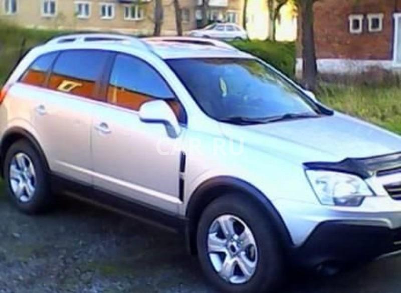 Opel Antara, Бакал