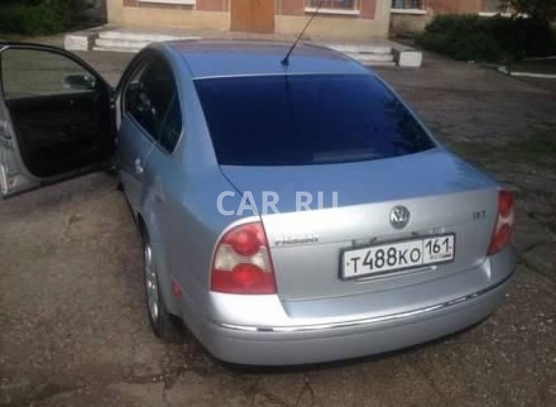 Volkswagen Passat, Азовское