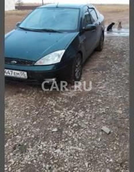 Ford Focus, Ахтубинск