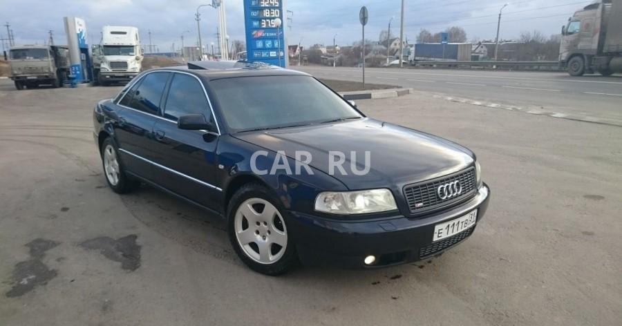 Audi A8, Белгород