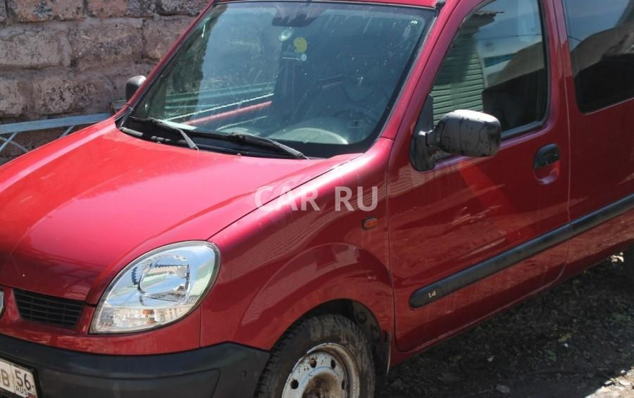 Renault Kangoo, Абдулино