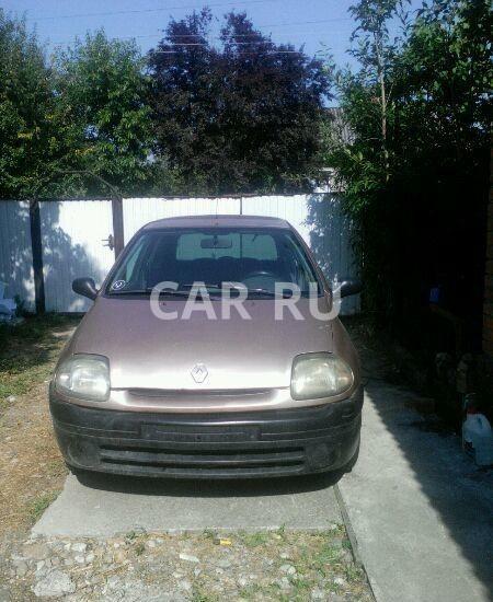 Renault Clio, Апшеронск
